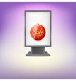 Black lightbox with Red Christmas tree ball and vector image vector image
