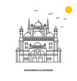 muhammad ali mosque monument world travel natural vector image vector image
