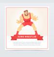 sumo wrestler banner cartoon element for vector image