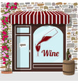 wine shop building vector image vector image