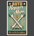 car repair shop and auto spare rarts vector image vector image