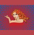 pop art woman portrait vector image vector image