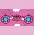 raksha bandhan mega sale poster vector image
