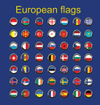 Set euroupe flags vector image vector image