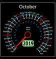 the 2019 year calendar speedometer car october vector image vector image