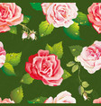 beautiful seamless pattern on floral background vector image