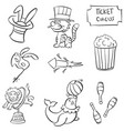 cute animal circus doodle style vector image vector image