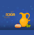 greeting card for jewish holiday of hanukkah vector image vector image