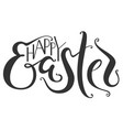 happy easter ornate lettering text for greeting vector image vector image