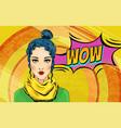 pop art girl surprised woman beautiful vector image