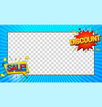 comic advertising light template vector image vector image