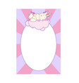 cute unicorn decorated sleeping sweetly and pink vector image vector image