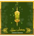 ramadan mubarak with intricate vector image vector image