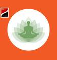 yogi in the lotus position vector image vector image
