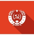 Coat of arms USSR icon vector image