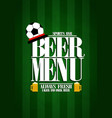 beer menu design card for sports bar vector image vector image