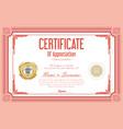 certificate retro design template 3 vector image
