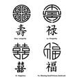 china signs vector image vector image