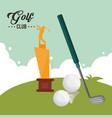 golf club trophy award balls vector image vector image