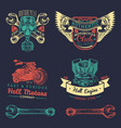 iker club logos set motorcycle repair vector image vector image