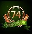 seventy four years anniversary celebration design vector image