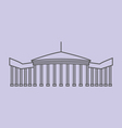 British Museum vector image vector image