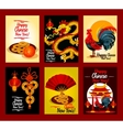 Chinese New Year festive greeting card set design vector image vector image