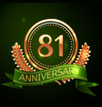 eighty one years anniversary celebration design vector image vector image