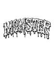 monster text horror melt vector image vector image