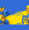 ukrainian independence day banner vector image vector image