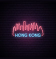 concept neon skyline of hong kong city bright vector image vector image