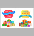 exclusive hot price best offer only week special vector image vector image