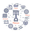 linear round banner of piston - car part vector image