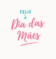 mothers-day-card-portuguese-version vector image vector image