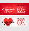 sale header or banner set with discount offer for vector image vector image