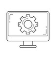software support line icon vector image