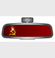 driving through russia vector image vector image