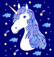 head of hand drawn unicorn vector image vector image