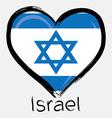 love Israel flag vector image vector image