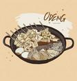 asian food fish cake korean food odeng vector image vector image