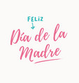 mothers-day-card-spanish-version vector image vector image