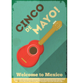 Mexican Guitar vector image