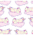 seamless pattern with unicorns cute kawaii vector image