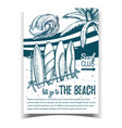 surfboards sea wave and palm on poster vector image