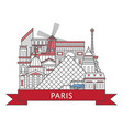 travel paris poster in linear style vector image vector image