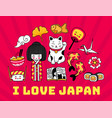 japan red banner postcard with famous japanese vector image vector image