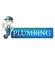 plumbing repair design vector image vector image
