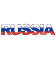 word russia with russian flag under it distressed vector image vector image