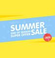 summer sale end of season banner super offer vector image