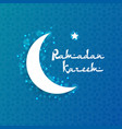 banner with moon star for ramadan celebration vector image
